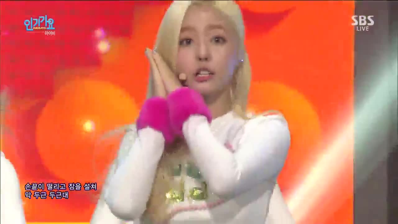 SBS Inkigayo