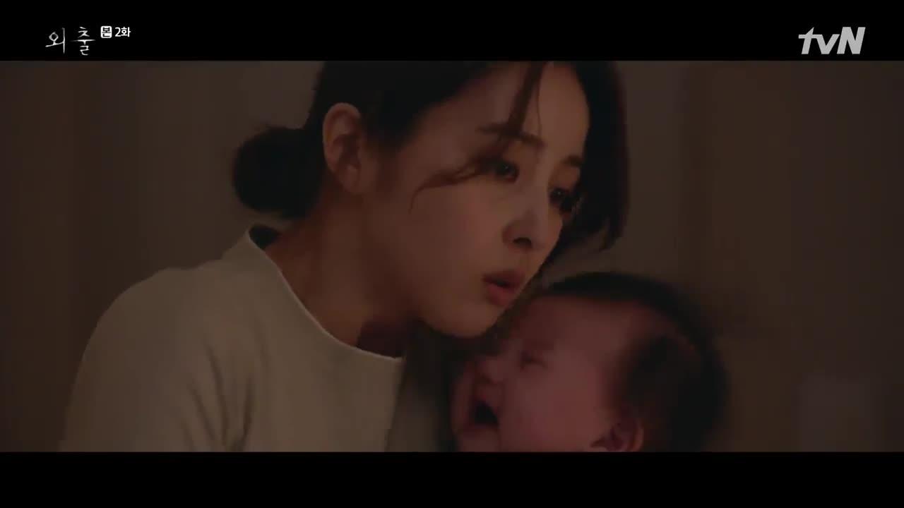 Mothers (KR 2020)