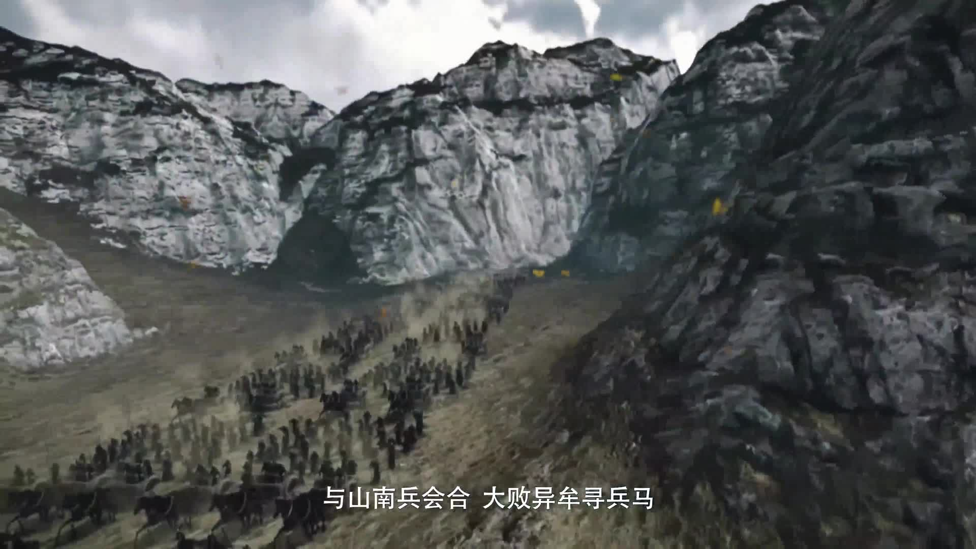 Loyalist of Nanzhao Storm (2020)
