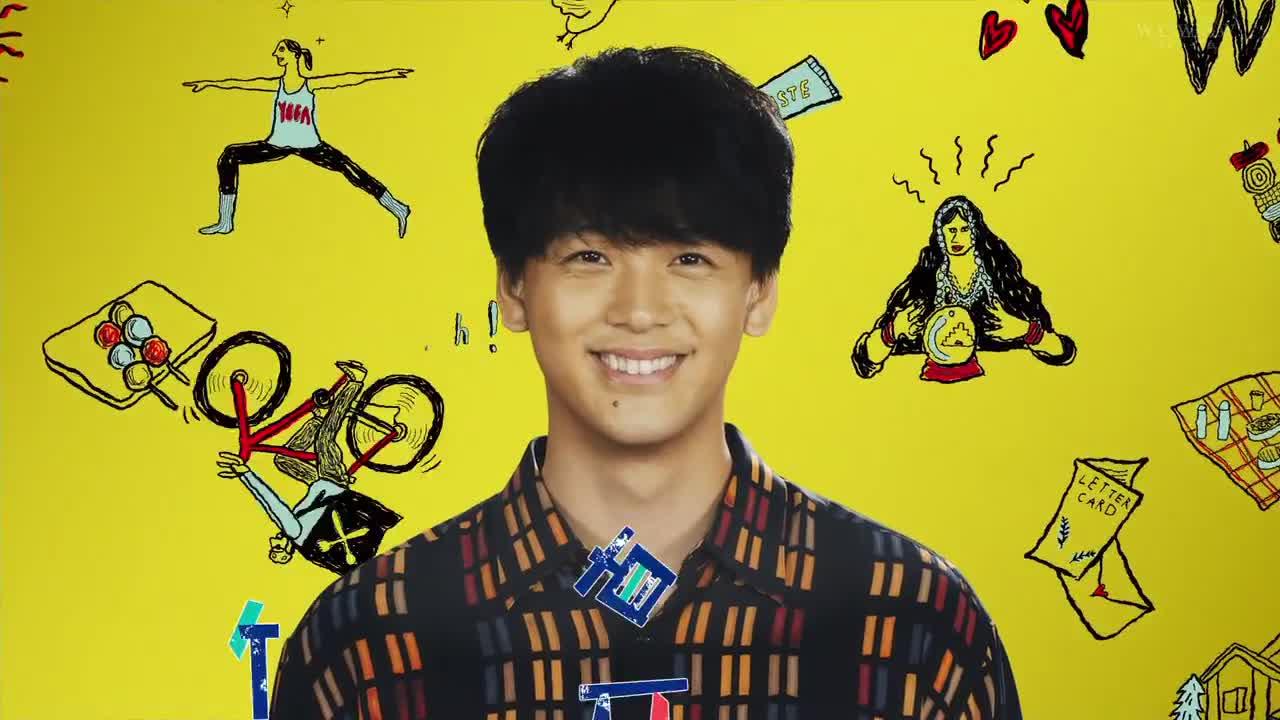 Takeuchi Ryoma no Satsukyu