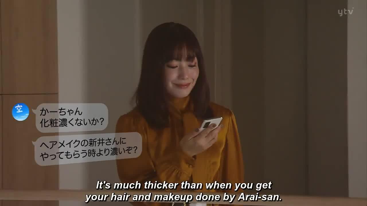 Uchi no Musume wa, Kareshi ga Dekinai!!