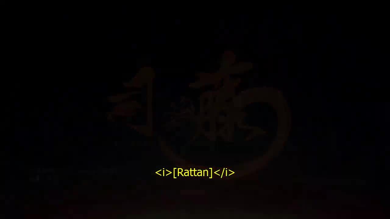 Rattan (2021)