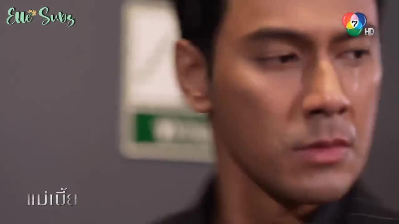 Mae Bia (2021)