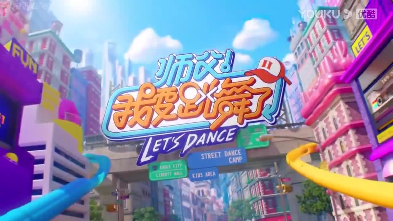 Let's Dance: Season 2 (2021)