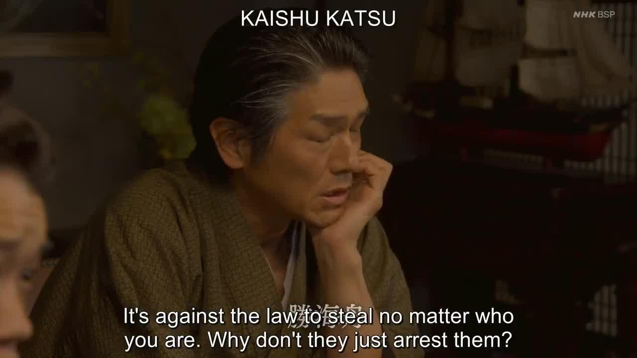 Meiji Kaika: Shinjuro Tanteicho (2020)
