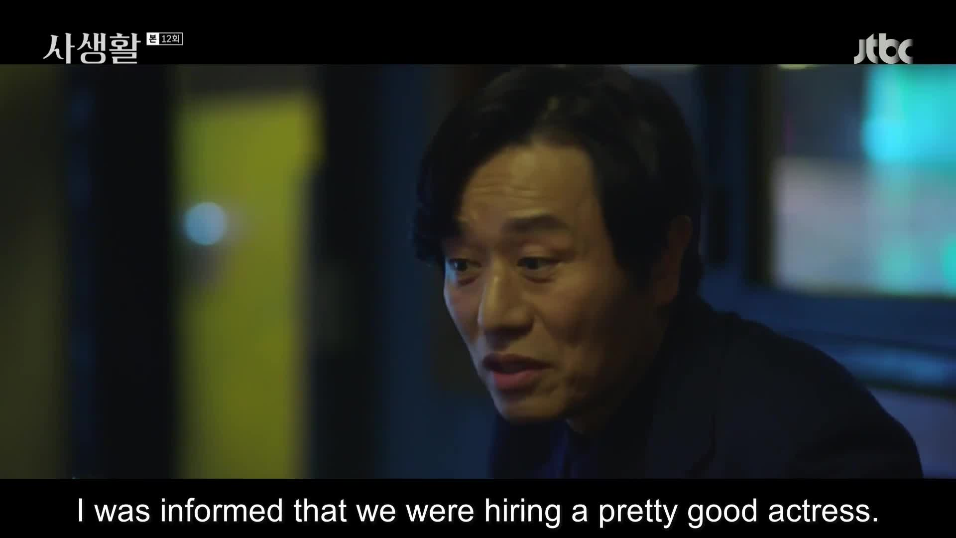 Private Lives (2020)