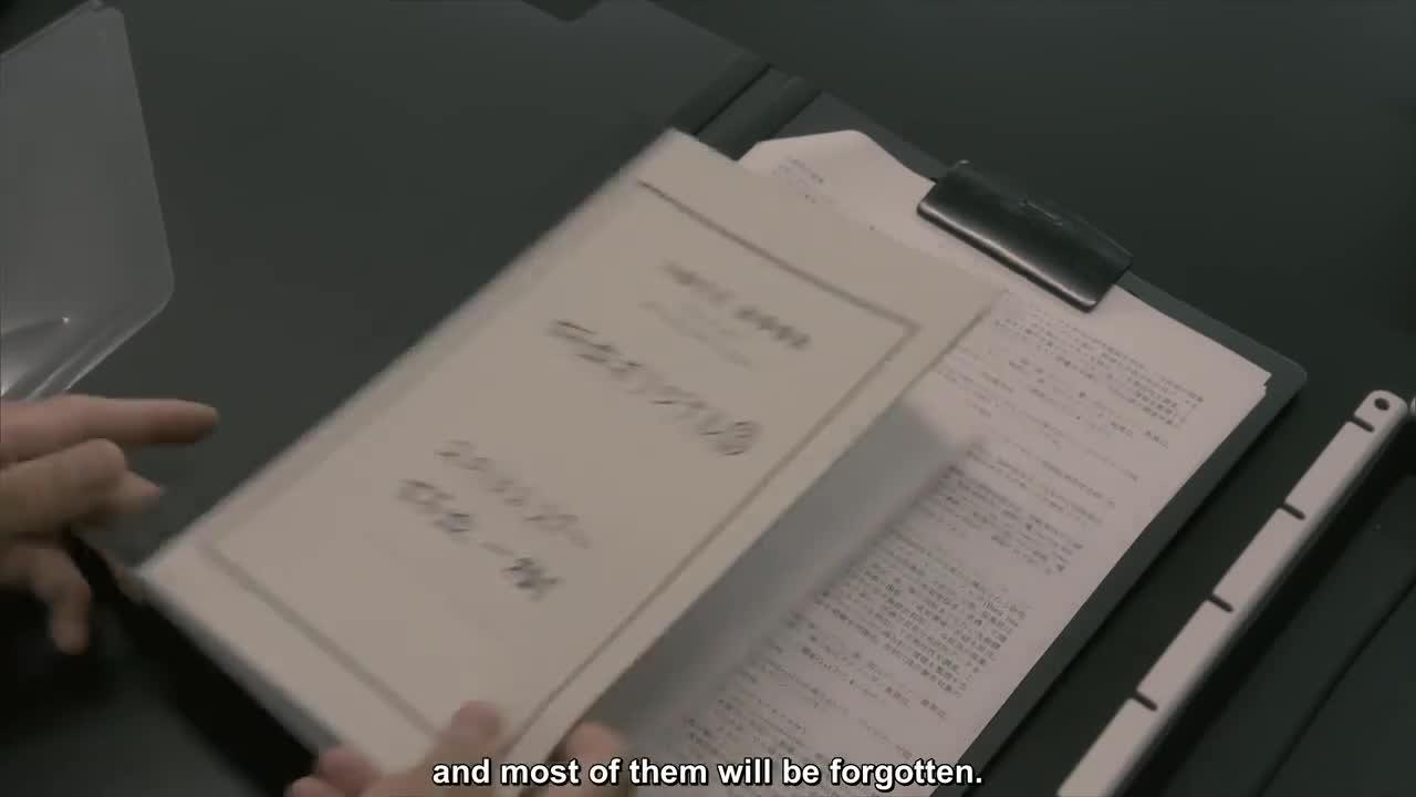 Shiroi Dakuryu (2021)