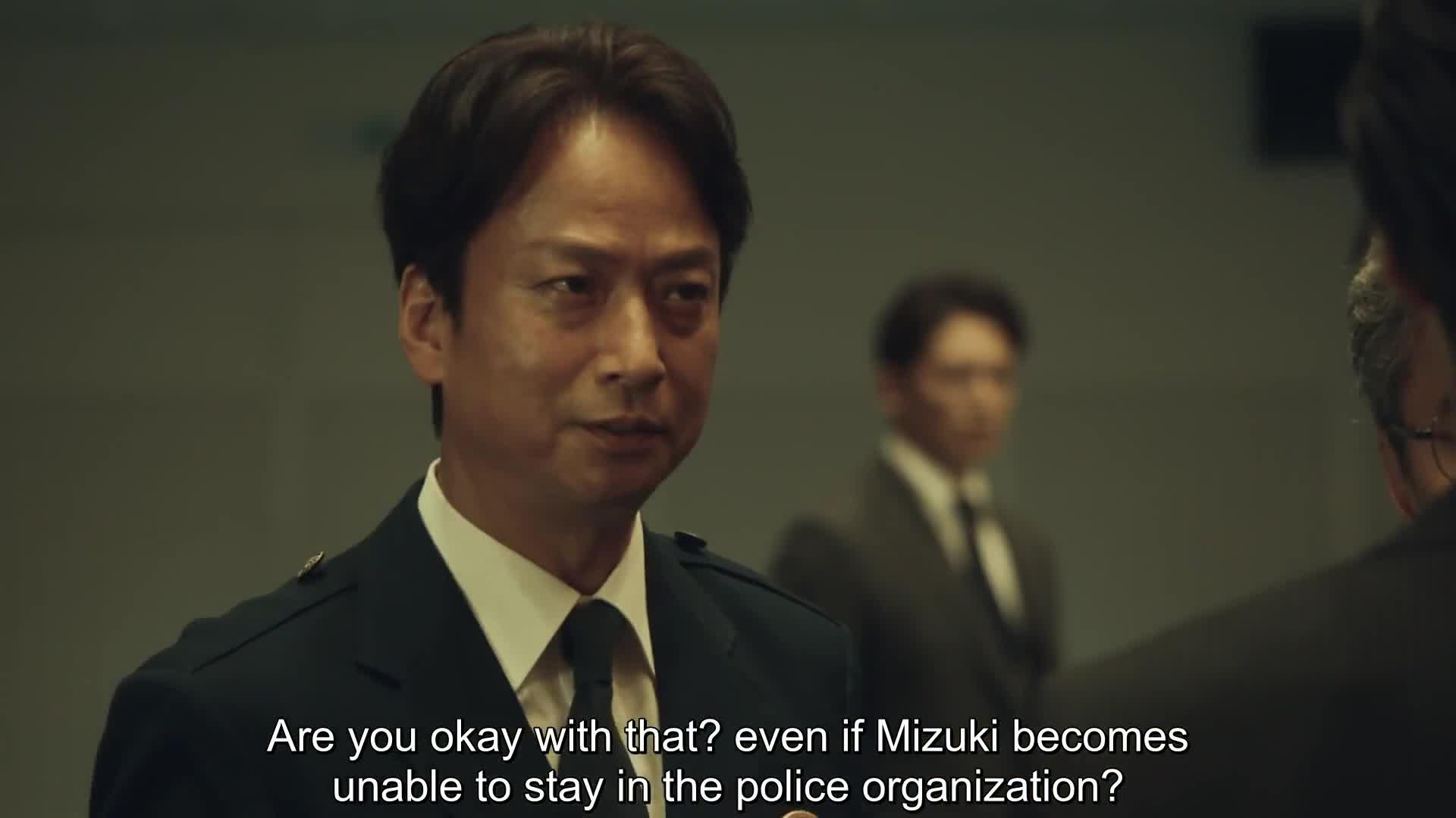Sakura no Tou (2021)