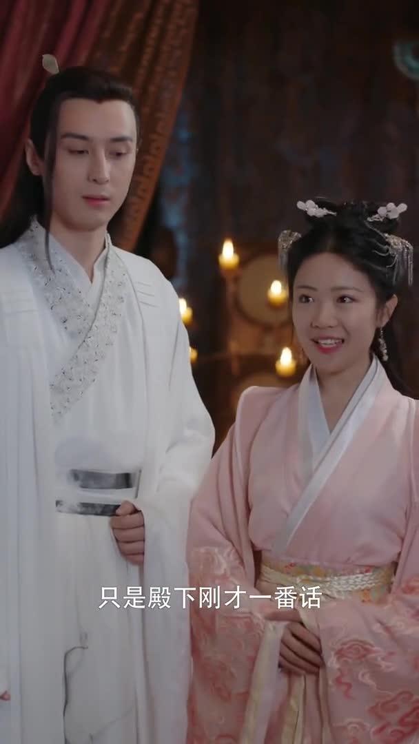 Imperial Concubine (2020)