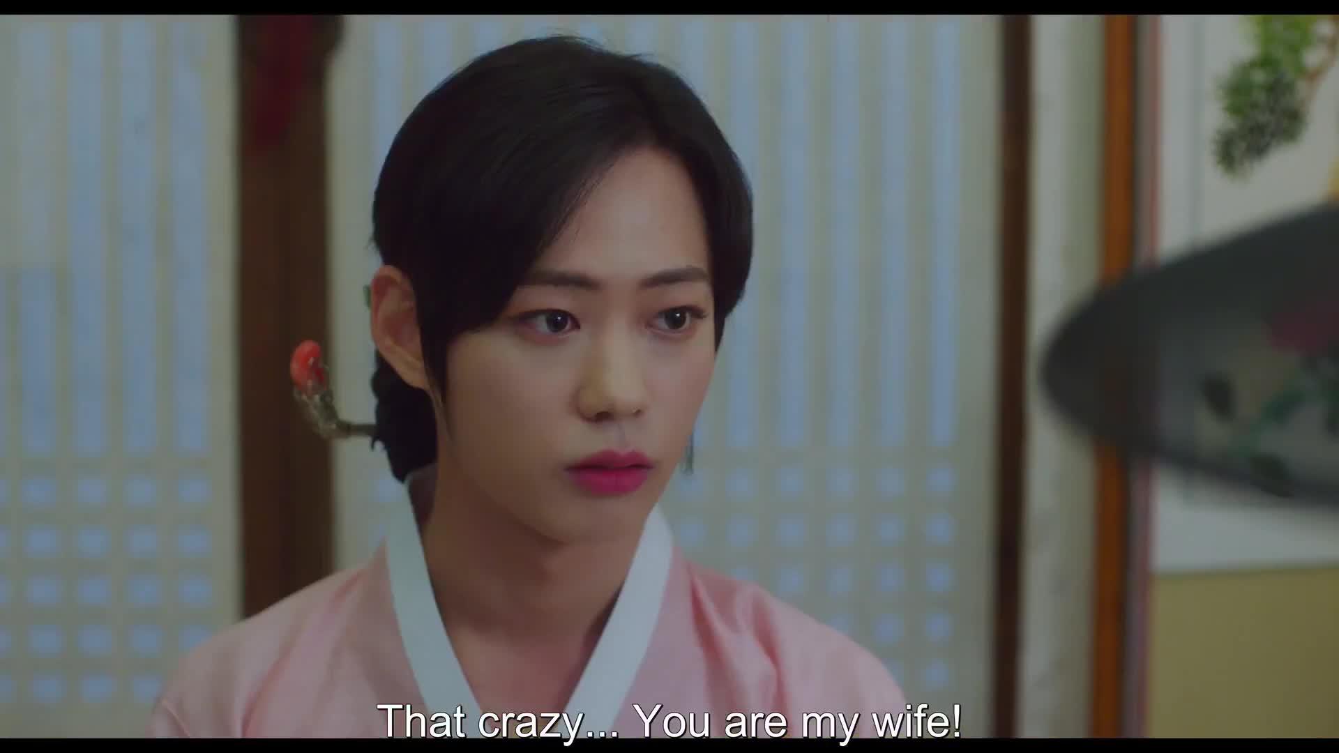 Nobleman Ryu's Wedding (2021)