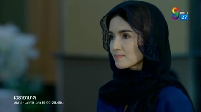 Wayra Akart (2021)