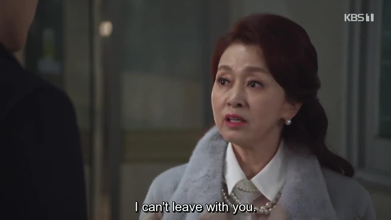 No Matter What (2020)