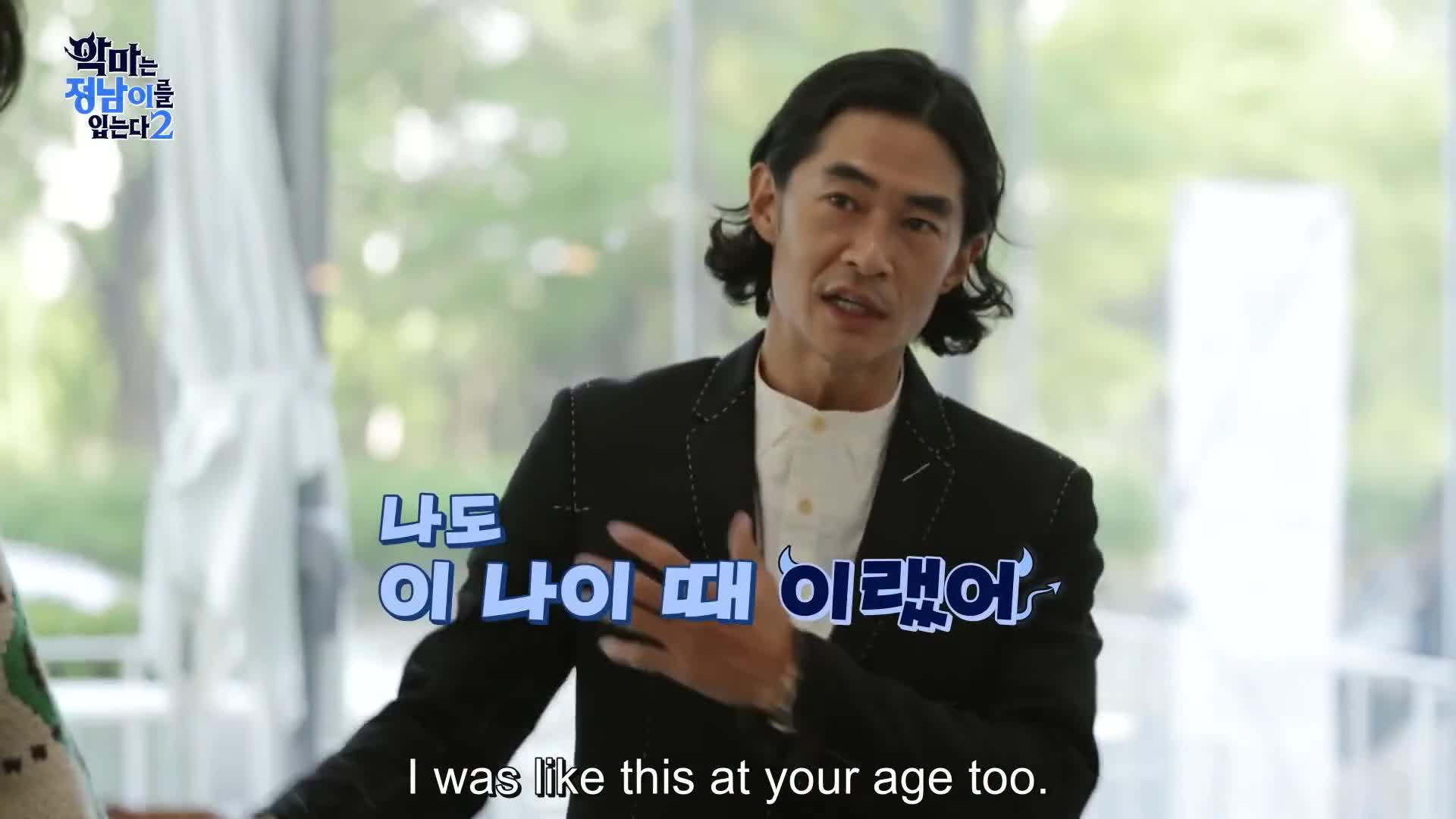 The Devil Wears Jung Nam 2 (2021)