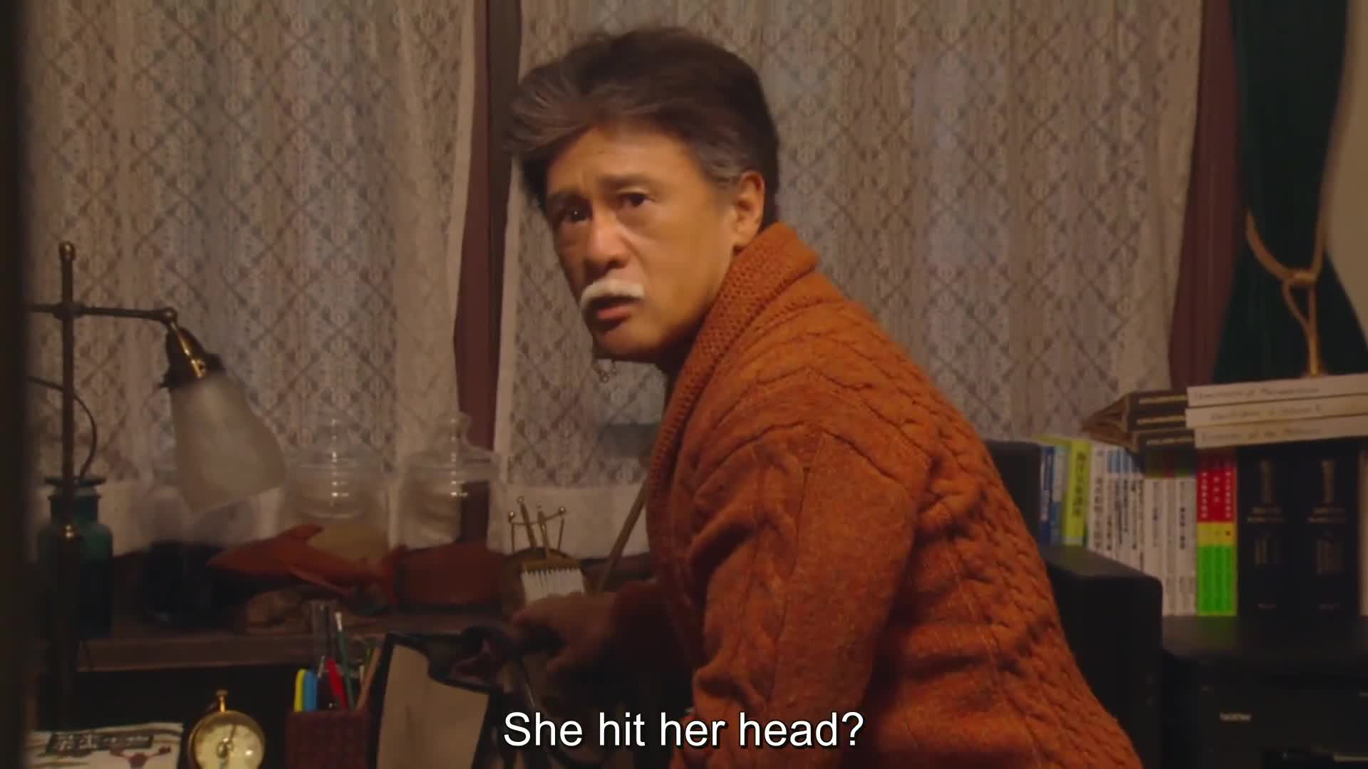 Koi wa Deep ni (2021)