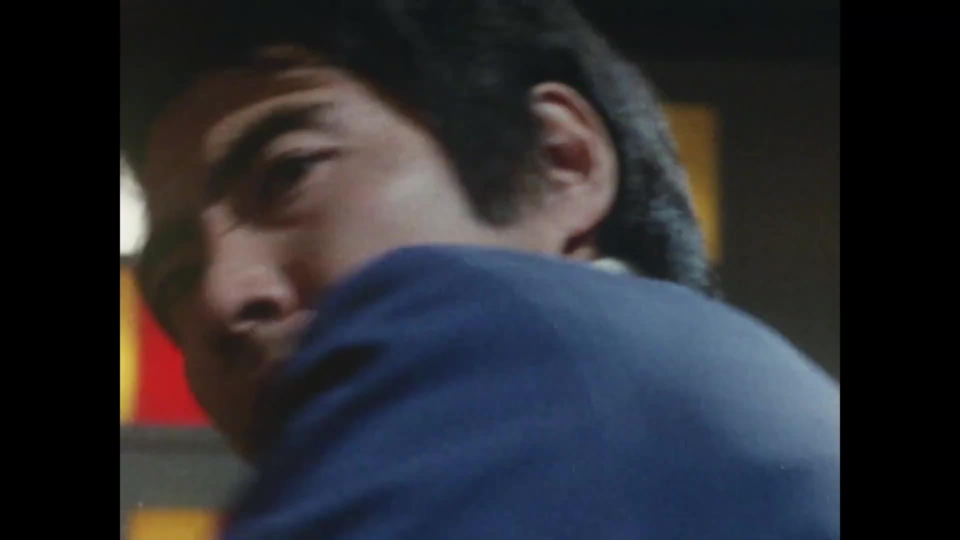 Mirrorman (1971)