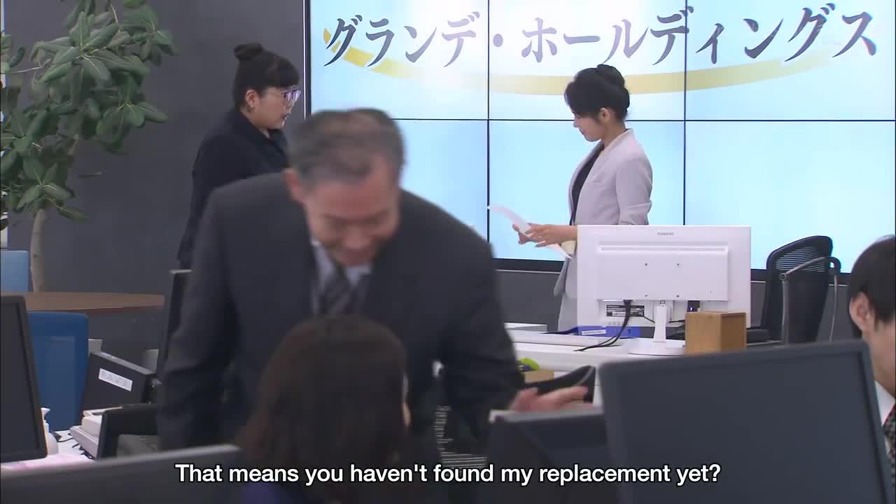 Shufu Katsu!