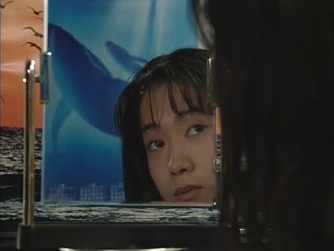 Pure (1996)