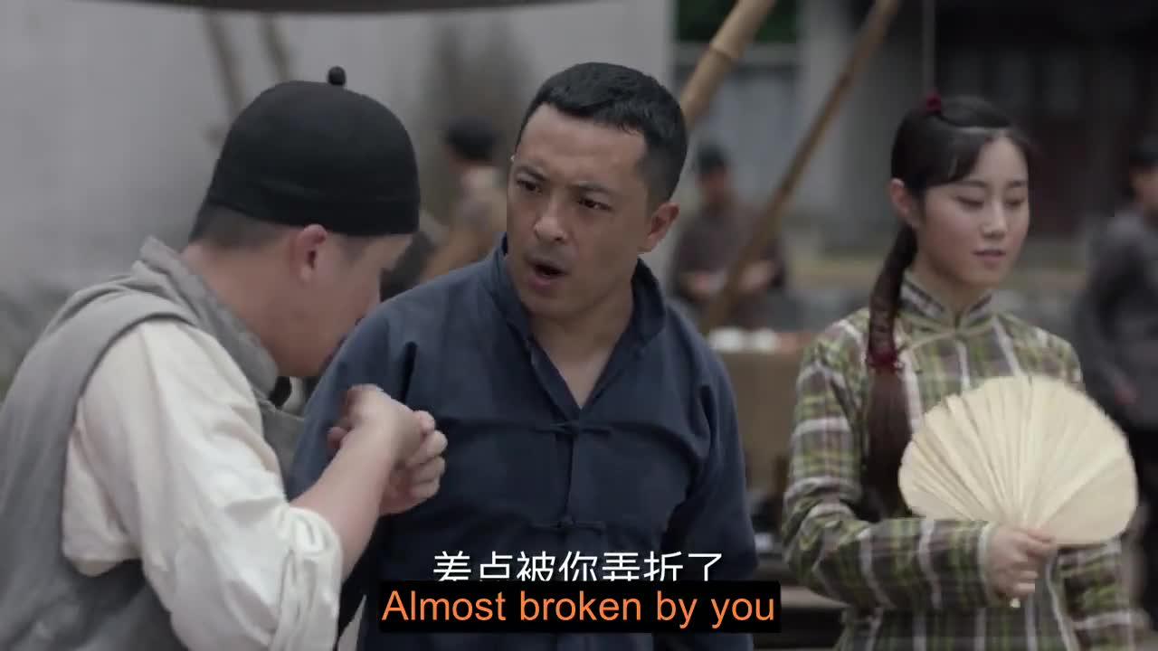 Dongsi Pailou Dong (2020)