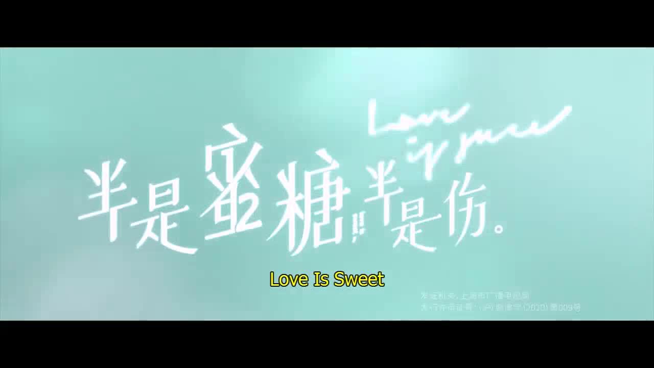 Love is Sweet (2020)