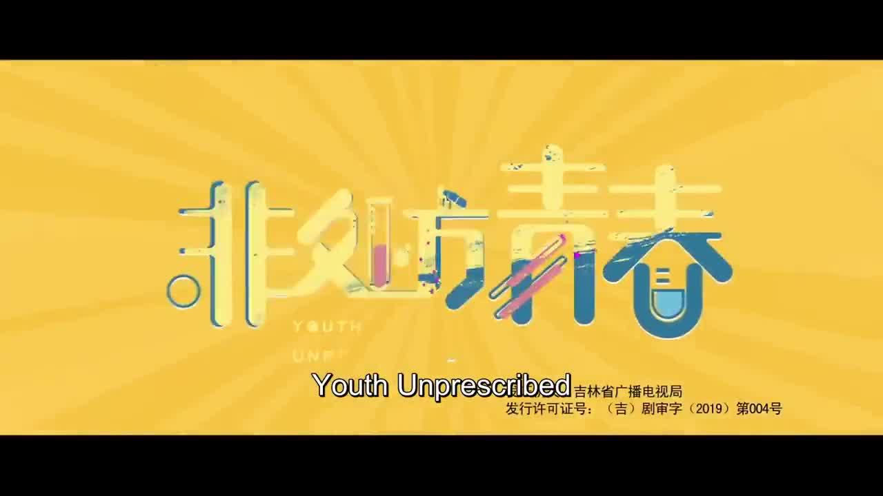 Youth Unprescribed