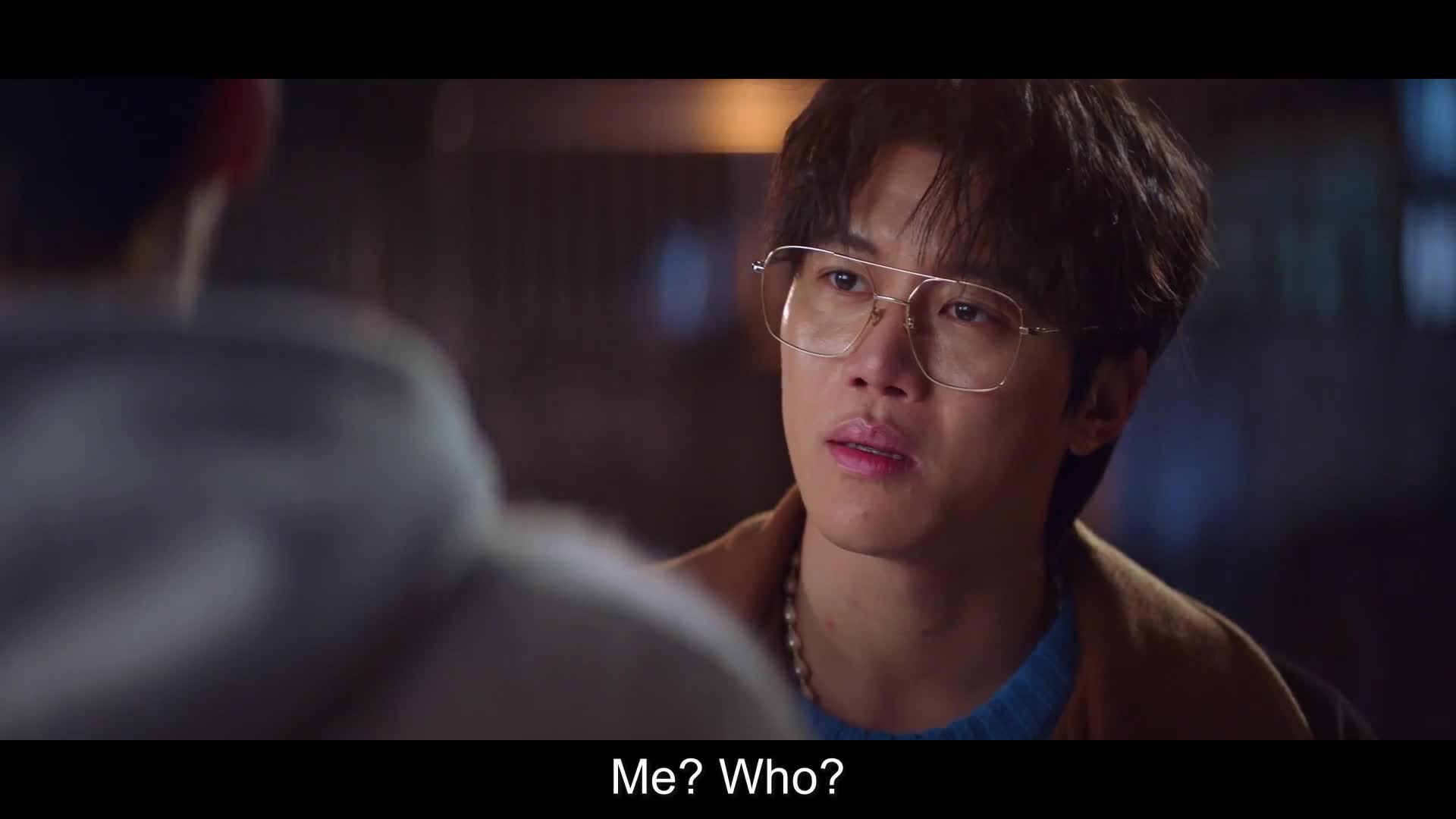Hello, Me! (2021)