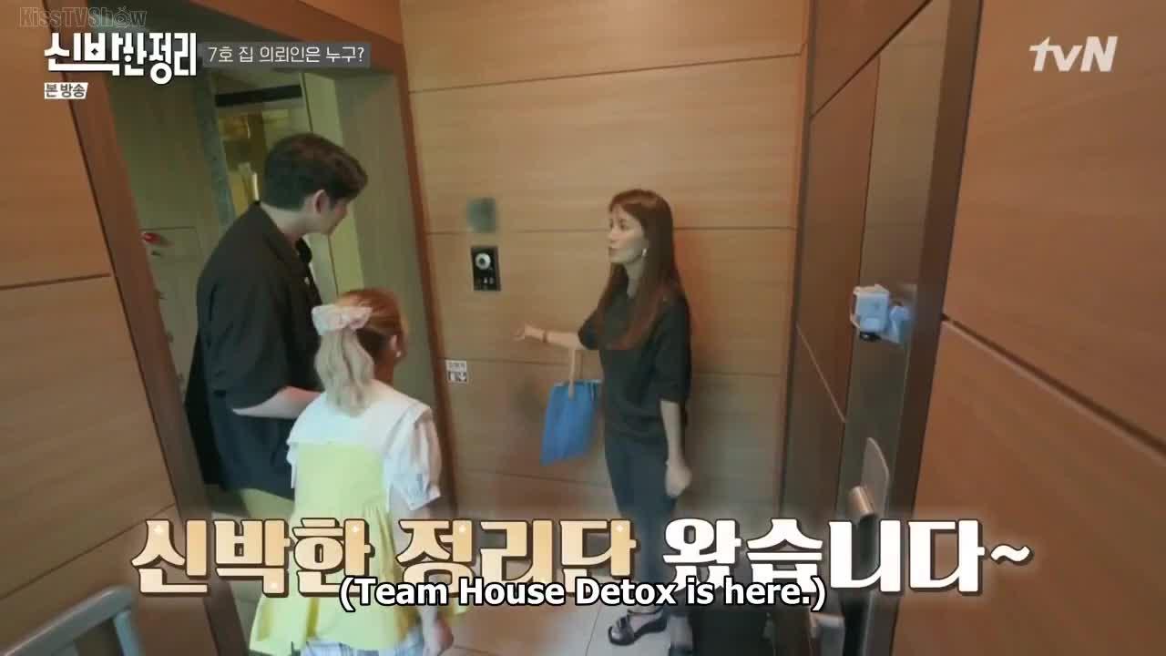 The House Detox