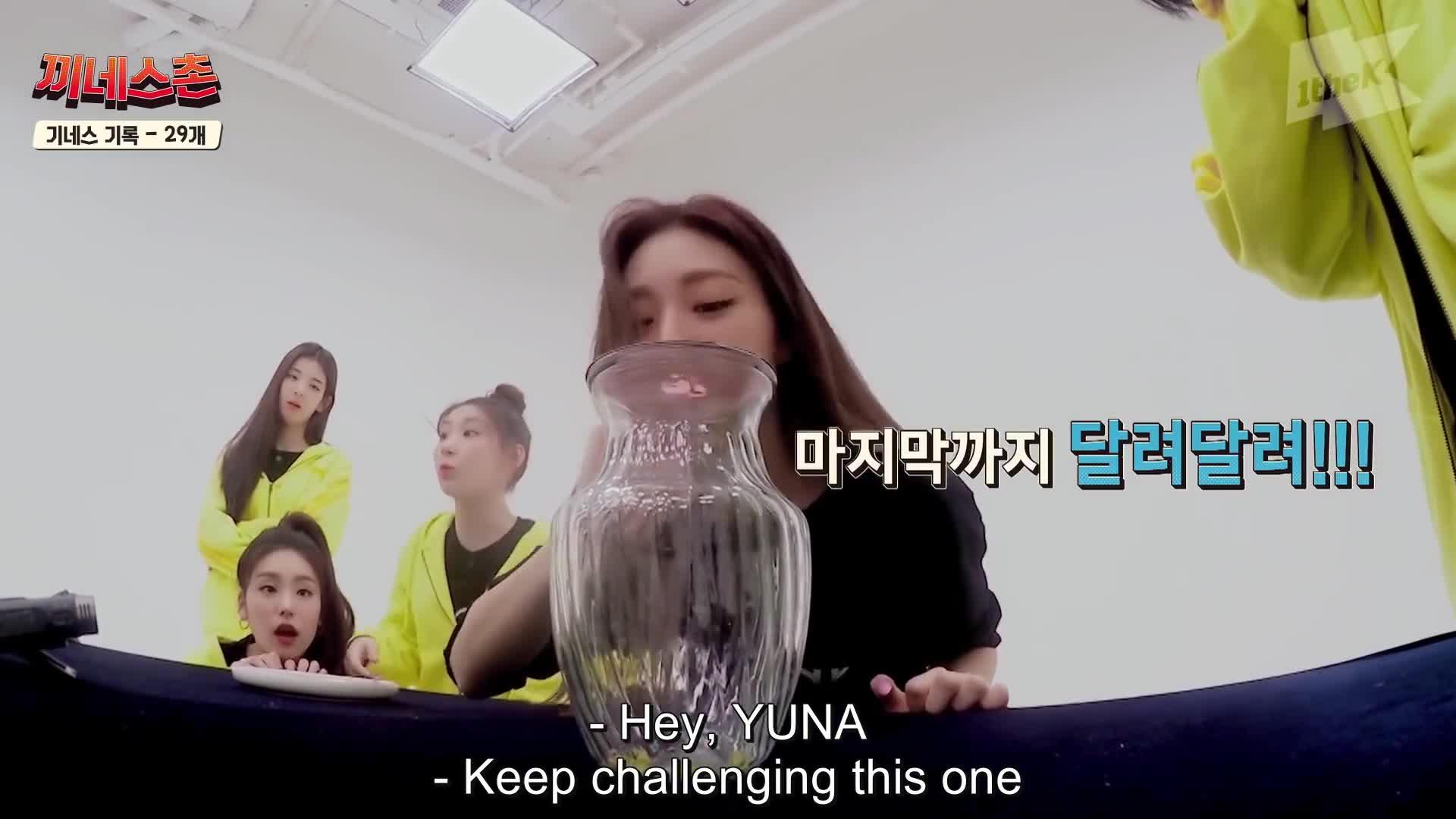 KKINNESS CHALLENGE (2020)