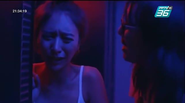 Phaet Sa Ya (2021)