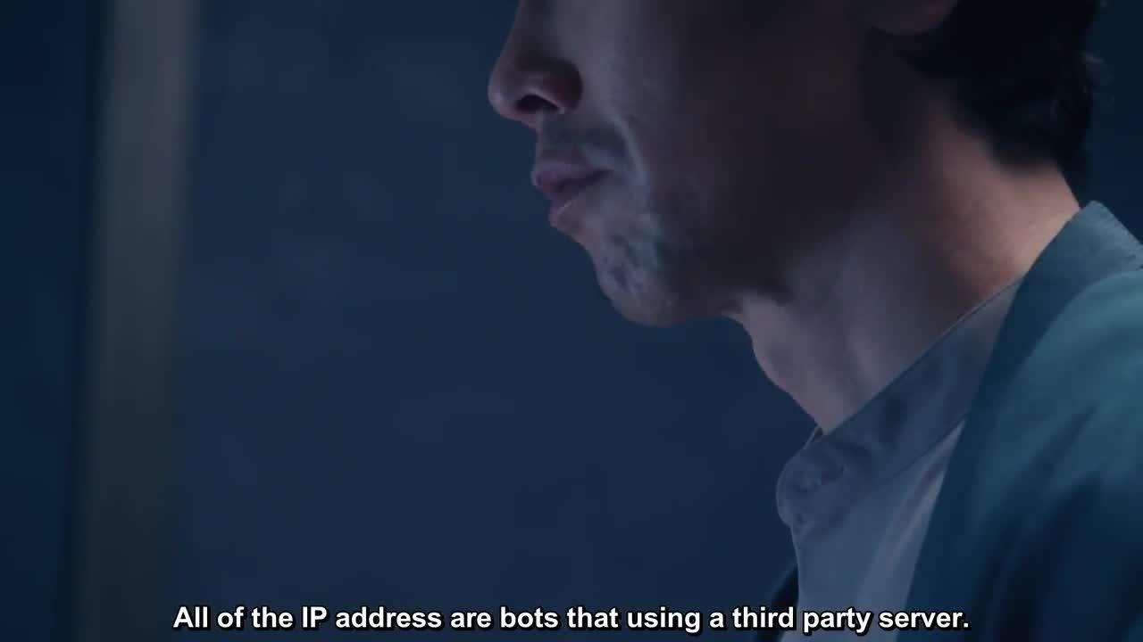 P: Cyber Sosahan (2021)