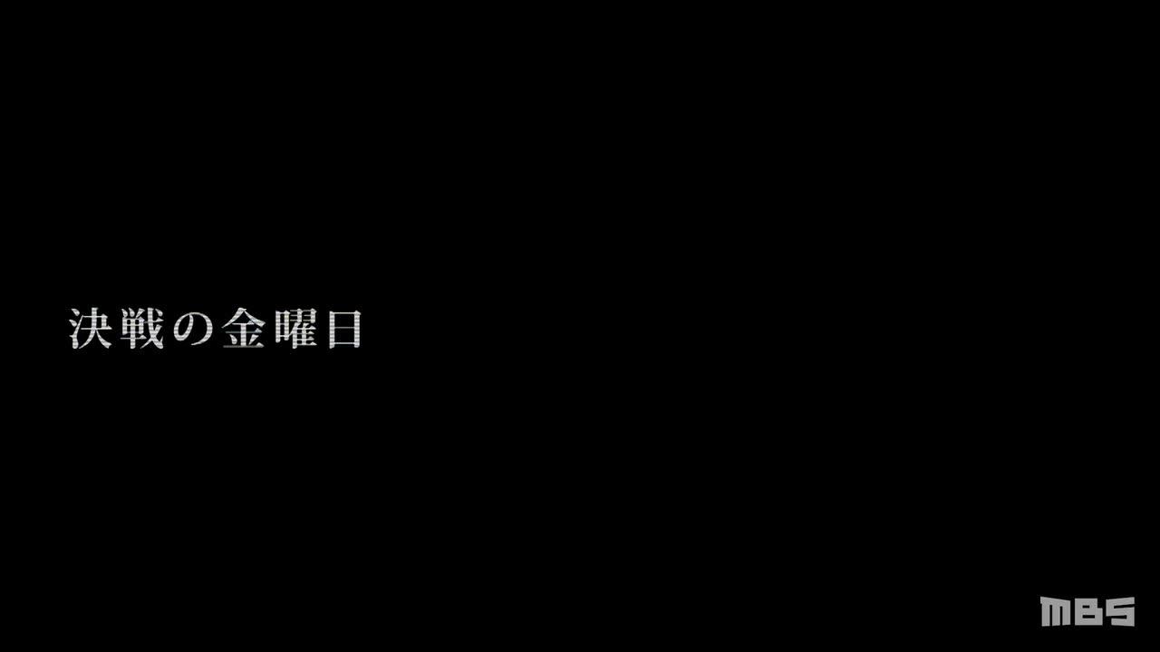 Hatsu Jouji Made Ato 1-jikan (2021)