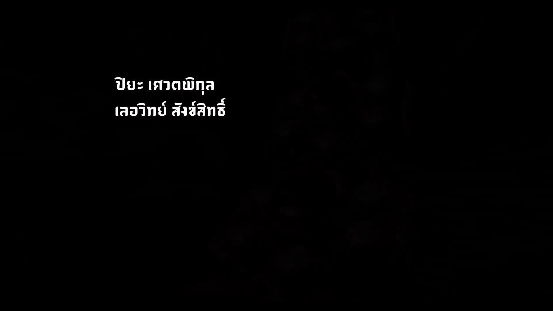 Sri Ayodhaya 2