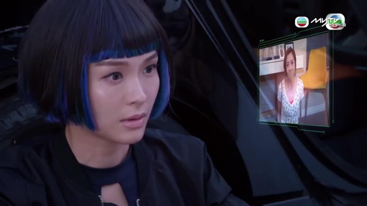 AI Romantic (2021)