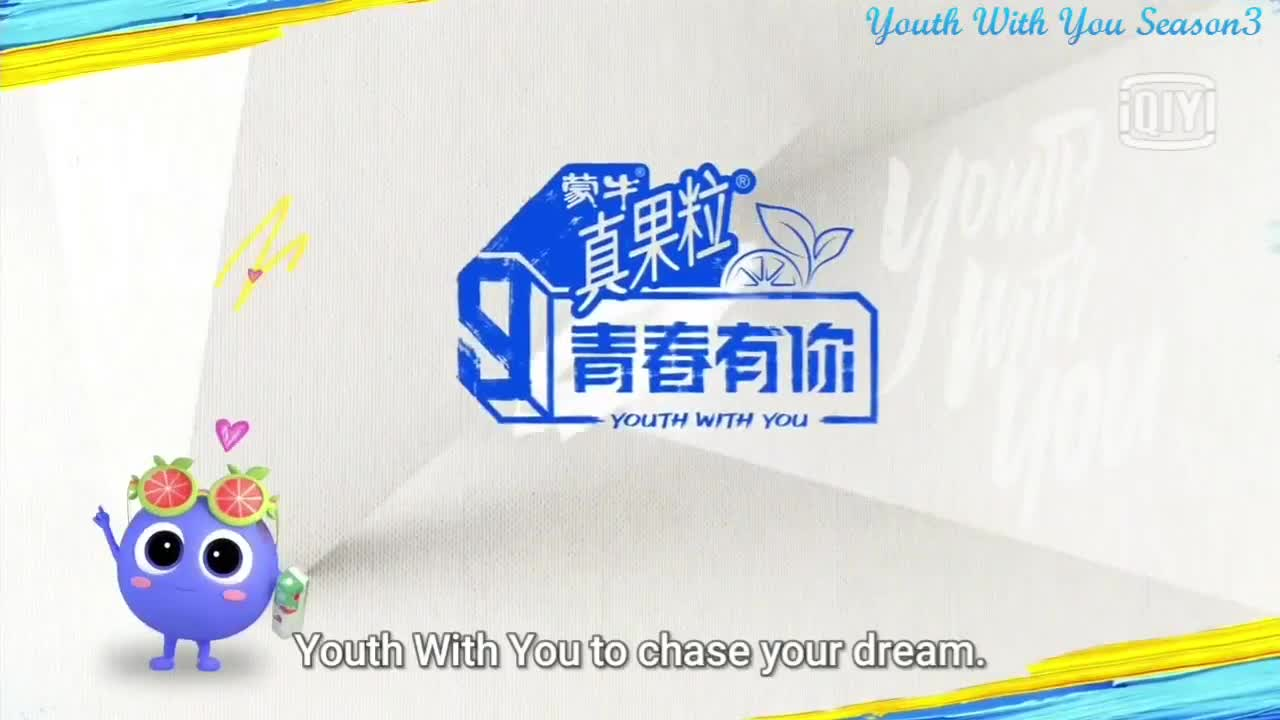 Youth With You Season 3 (2021)