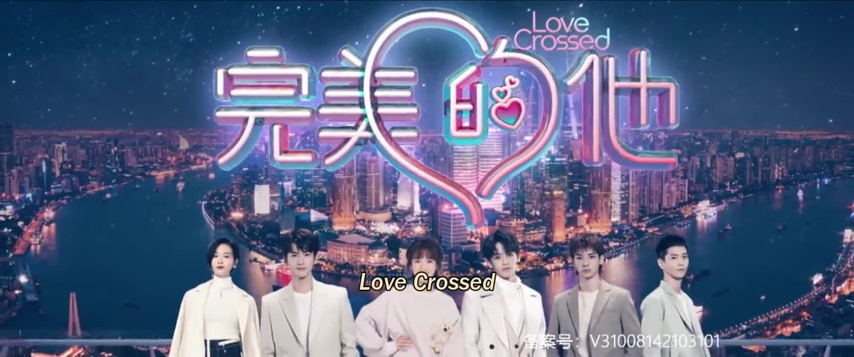 Love Crossed (2021)