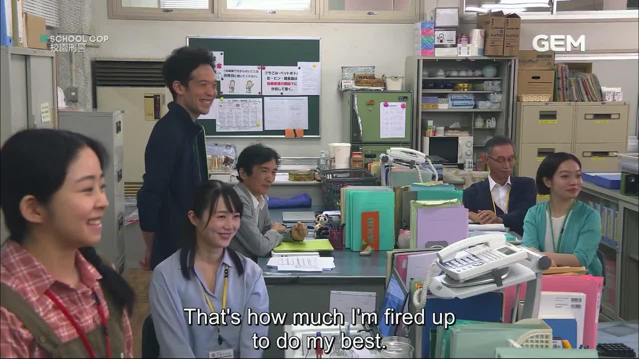 Ao no SP: Gakko nai Keisatsu Shimada Ryuhei