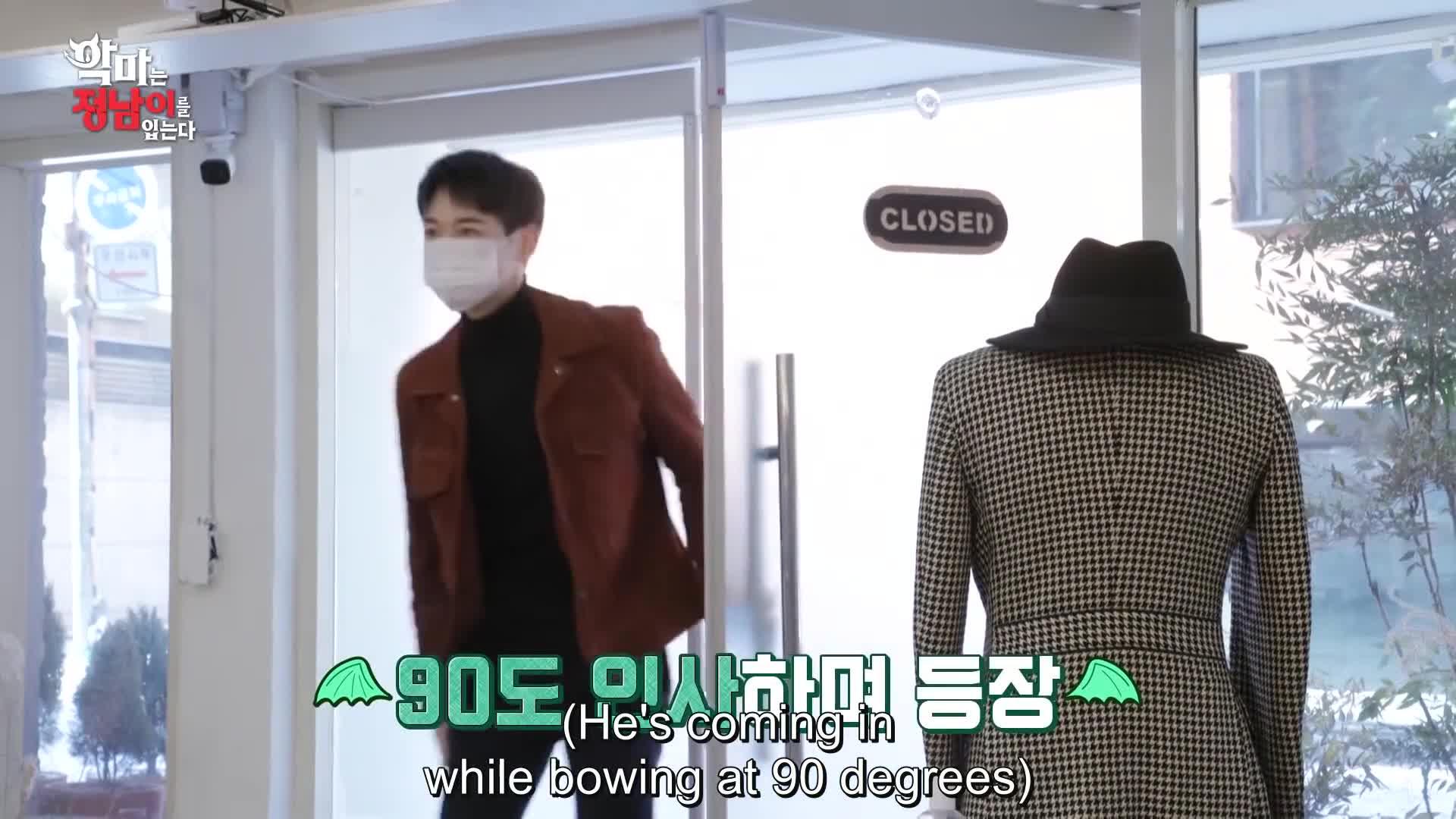The Devil Wears Jung Nam (2020)