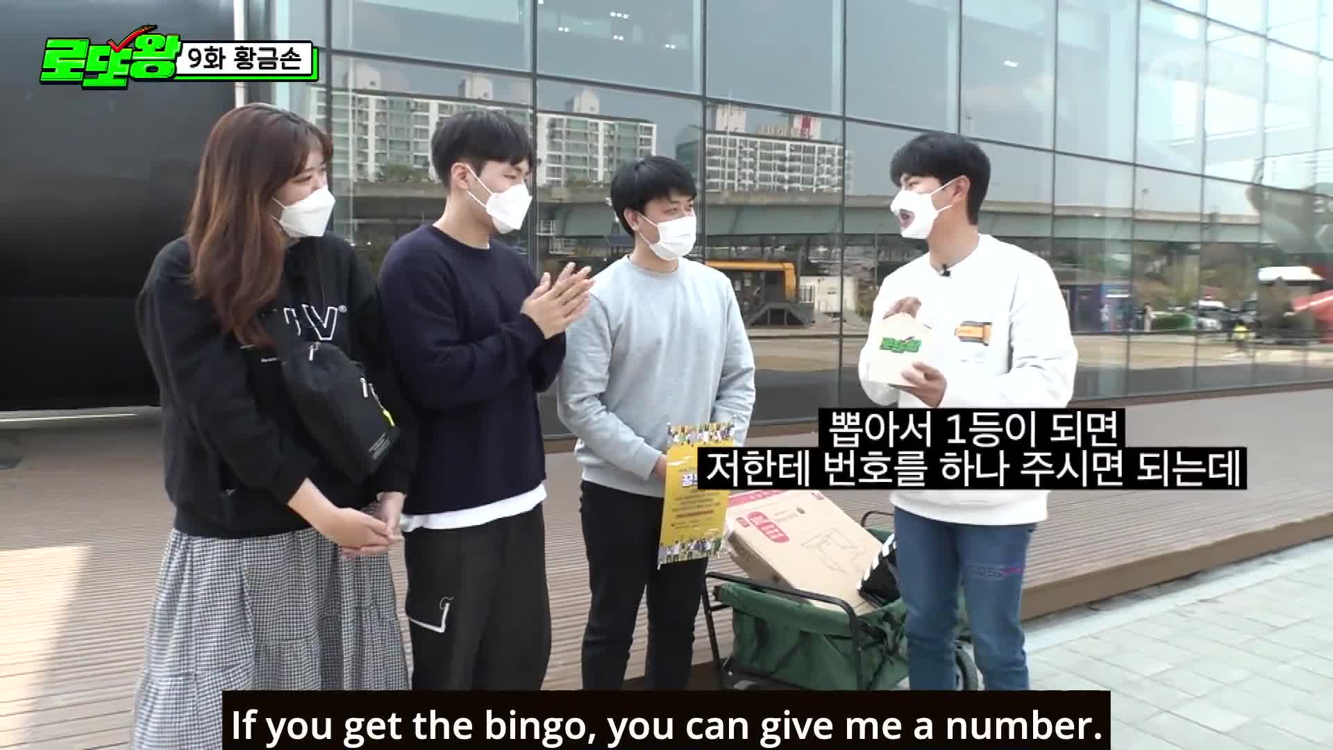 Lotto King (2021)