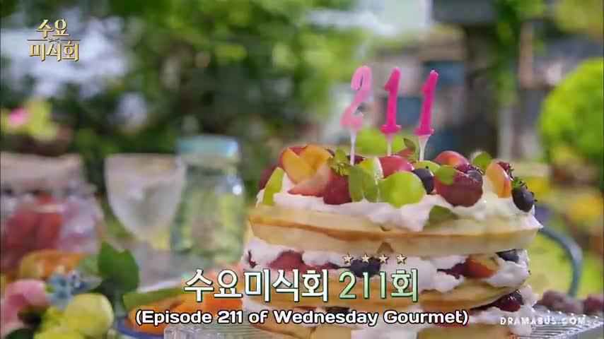 Wednesday Gourmet